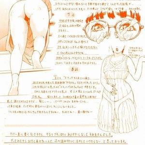 Katekyoto With A Private Teacher Story PornComix Hentai Manga 005