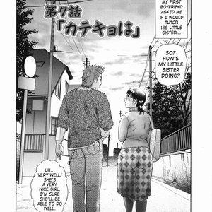 Katekyoto With A Private Teacher Story PornComix Hentai Manga 068
