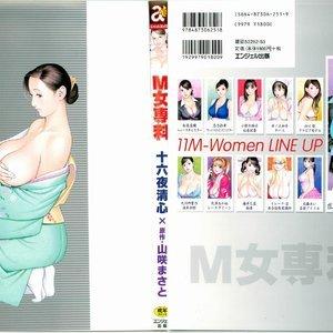 M Onna Senka Cartoon Porn Comic Hentai Manga 002