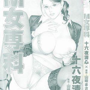 M Onna Senka Cartoon Porn Comic Hentai Manga 003