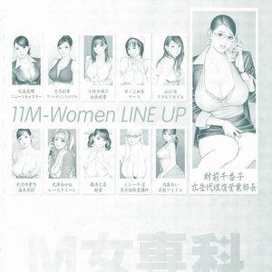 M Onna Senka Cartoon Porn Comic Hentai Manga 004