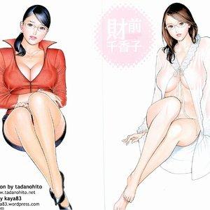 M Onna Senka Cartoon Porn Comic Hentai Manga 009