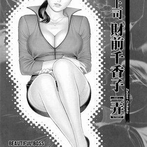 M Onna Senka Cartoon Porn Comic Hentai Manga 024