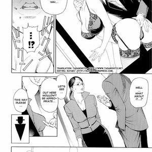 M Onna Senka Cartoon Porn Comic Hentai Manga 029