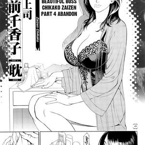M Onna Senka Cartoon Porn Comic Hentai Manga 048