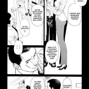 M Onna Senka Cartoon Porn Comic Hentai Manga 051