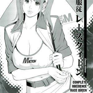 M Onna Senka Cartoon Porn Comic Hentai Manga 078