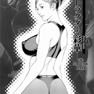 M Onna Senka Cartoon Porn Comic Hentai Manga 115
