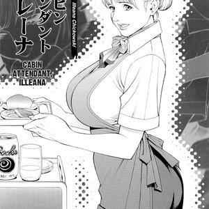 M Onna Senka Cartoon Porn Comic Hentai Manga 167
