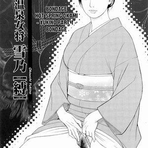 M Onna Senka Cartoon Porn Comic Hentai Manga 177
