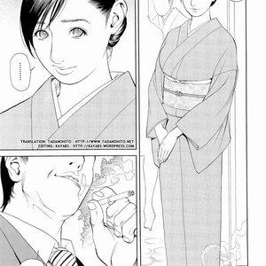 M Onna Senka Cartoon Porn Comic Hentai Manga 179