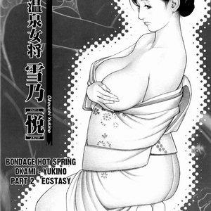 M Onna Senka Cartoon Porn Comic Hentai Manga 187