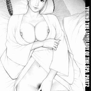 M Onna Senka Cartoon Porn Comic Hentai Manga 188