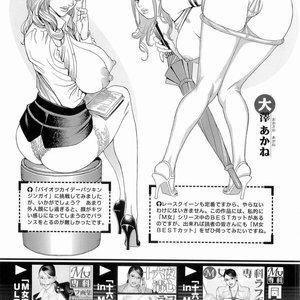M Onna Senka Cartoon Porn Comic Hentai Manga 200