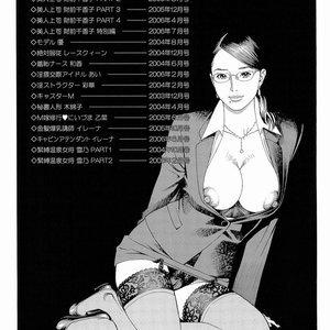 M Onna Senka Cartoon Porn Comic Hentai Manga 201