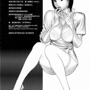 M Onna Senka Cartoon Porn Comic Hentai Manga 202