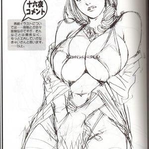 Oomisoka Izayoi Matsuri 07 Cartoon Comic