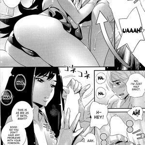 The Ghost Behind My Back PornComix Hentai Manga 010