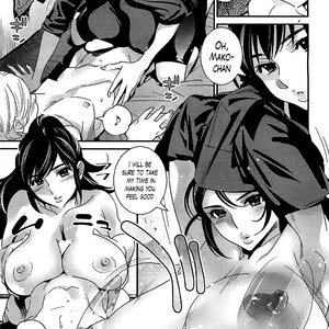 The Ghost Behind My Back. Lovesick Winter Cartoon Porn Comic Hentai Manga 007