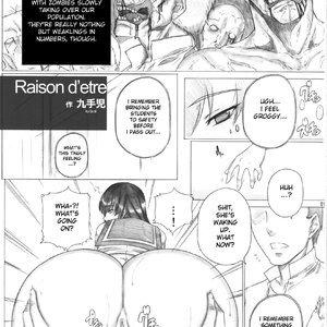 Back Squeeze - Busujima Senpai Apocalypse Porn Comic Hentai Manga 002