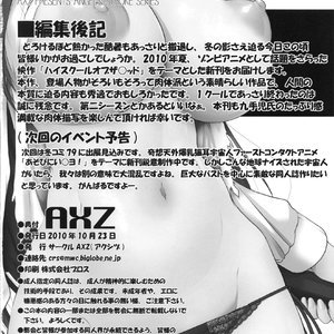 Back Squeeze - Busujima Senpai Apocalypse Porn Comic Hentai Manga 019