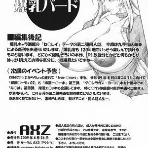 Bakunyuu Bird Cartoon Porn Comic Hentai Manga 033