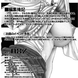 Hibiki Maniac 2 PornComix Hentai Manga 019