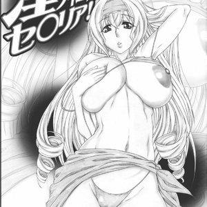 Infinite Cecilia Cartoon Porn Comic Hentai Manga 002