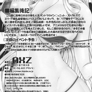 Infinite Cecilia Cartoon Porn Comic Hentai Manga 021