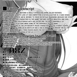 Koi to Bed to Nikutaikankei PornComix Hentai Manga 017